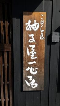 20150317_150350.jpg