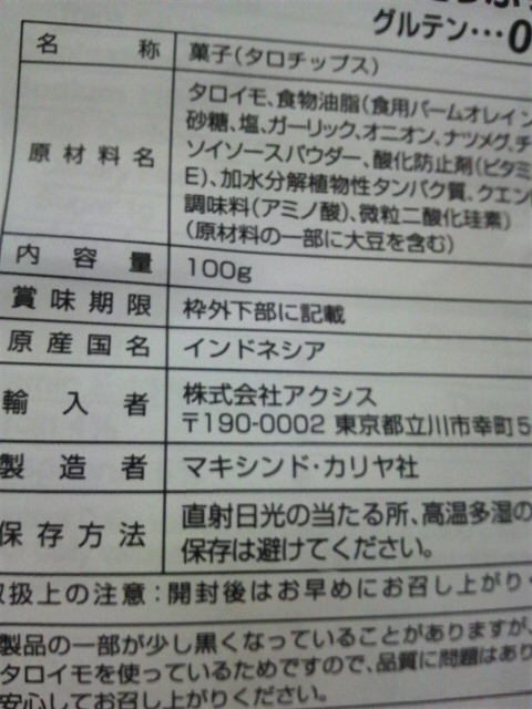 P1000291.JPG